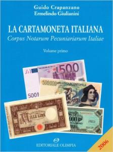 LA CARTA MONETA ITALIANA GUIDO CRAPANZANO - THE BEAT CIRCUS