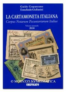 LA CARTA MONETA ITALIANA SECONDO VOLUME - THE BEAT CIRCUS